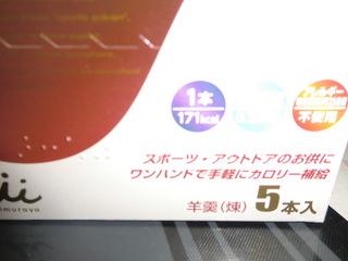 2012 09 26_1053.JPG